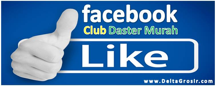 facebook like banner daster